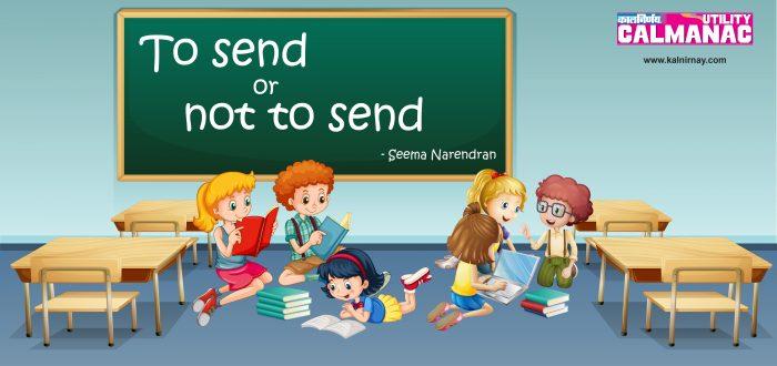 Pre School | Playgroup | School | Kids