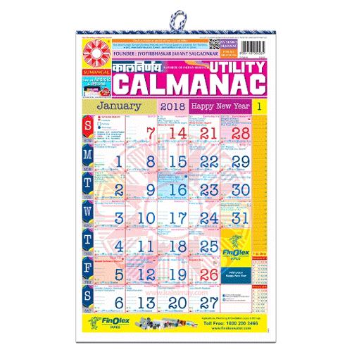 EnglishCalmanac18