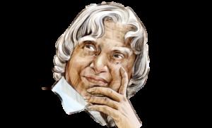 ए. पी. जे. अब्दुल कलाम | सफलता का शॉर्टकट नहीं होता!