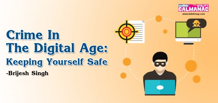 Cyber Crime India | Types of Cyber Crimes | Cyber Crime and Prevention | Cyber Crime Security Tips