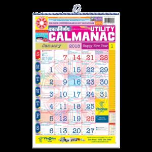 Kalnirnay English Panchang Periodical  2018