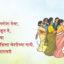 भोंडला – महाराष्ट्राचा पारंपारिक खेळ