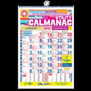 Kalnirnay English Big Office Panchang Periodical 2018