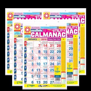 Kalnirnay English Office Small Calmanac 2018 ( Pack of 5 )