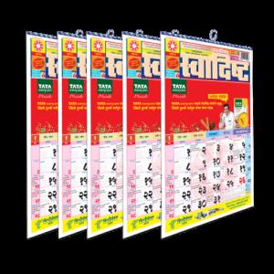Kalnirnay Swadishta Panchang Periodical 2018 - Pack Of 5