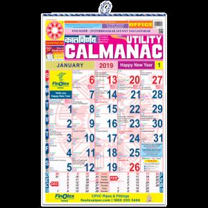 Kalnirnay English Big Office Panchang Periodical 2019