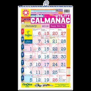 Kalnirnay English Panchang Periodical  2019