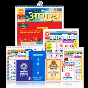Kalnirnay Panchang Periodical - Arogya Combo Pack of 9 ( 2019 )