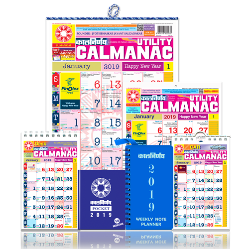 kalnirnay products calmanac special other edition buy online