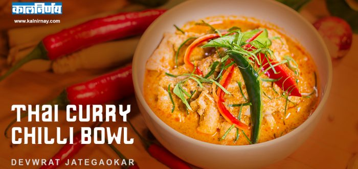 A bowl of Thai Red Curry.