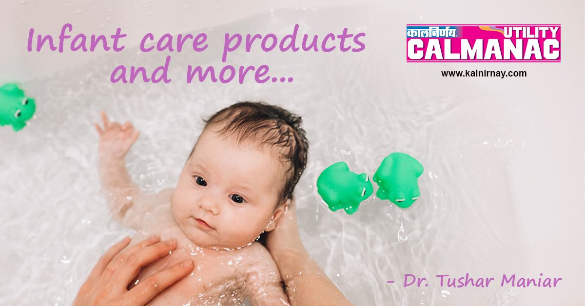 Toddler | Baby Care | Day care