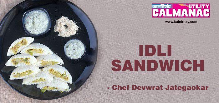 Food Recipe | Sandwich | Kalnirnay