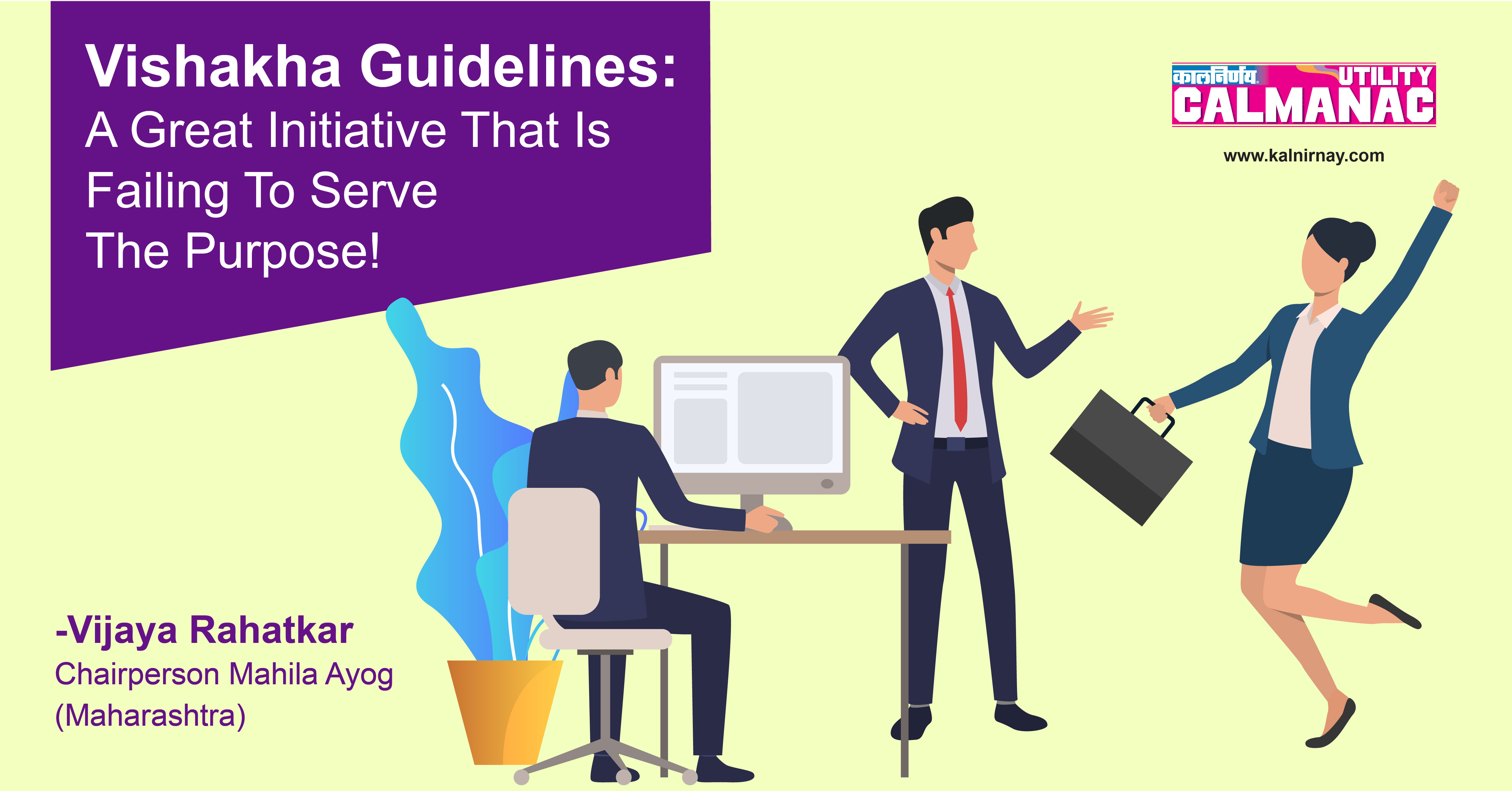 Sexual Harassment Workplace Act | 2013 | India | Working Women | Corporate