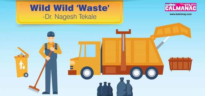 Waste | Waste Management | Effects of Waste Management in India