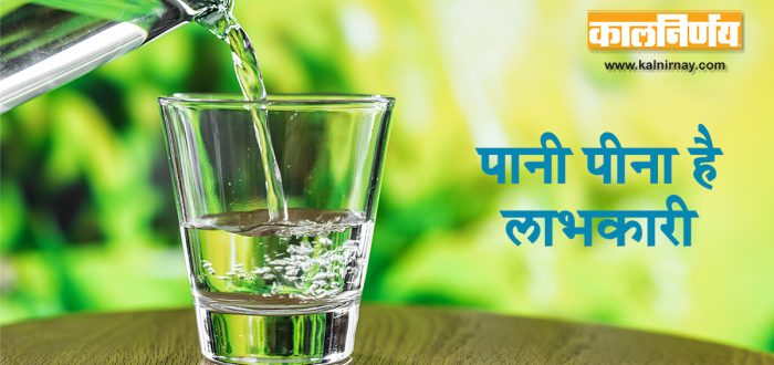 पानी पीना | Drinking Water | Drinking Water Benefits | Drinking Water Safety Tips